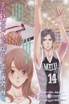Brothers.Conflict.full.1475839