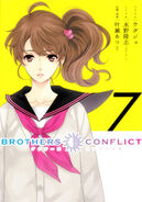 Brocon07-cover