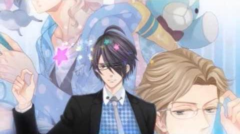 Brothers Conflict:Brilliant Blue