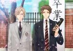 Brothers.Conflict.600.1565789