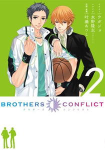 Brocon02-cover