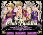 Club buddha