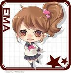 Ema (Brown)