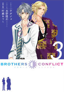 Brocon03-cover