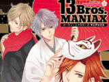 BROTHERS CONFLICT 13 Bros Maniax