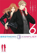 Brocon06-cover