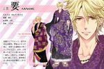 Asahina.Kaname.full.1570499