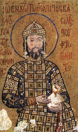 Alexius-I-Comnenus