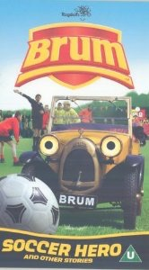 Soccer Hero Dvd Cover