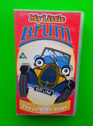My-little-brum-treat-tape-vhs-video-childrens-kids-tv-show-skating-chase-e1433282118171