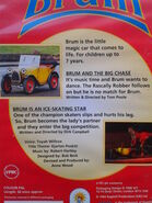 My-little-brum-skating-chase-vhs-video-episodes-info-childrens-kids-tv-show-e1433281920629