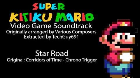 Brutal Mario OST - Star Road
