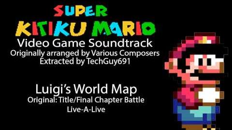 Brutal Mario OST - Luigi's World Map