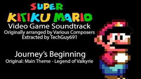 Brutal Mario OST - Journey's Beginning