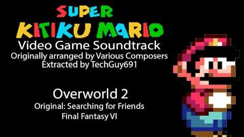 Brutal Mario OST - Overworld 2