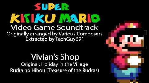 Brutal Mario OST - Vivian's Shop