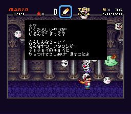 super kitiku mario demo 7.5
