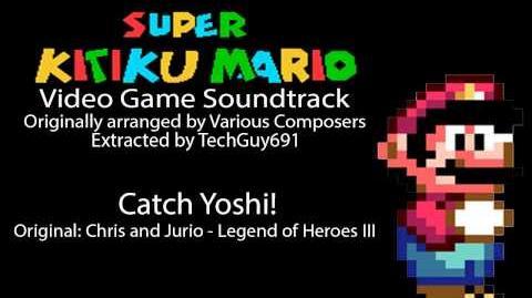 Brutal Mario OST - Catch Yoshi!