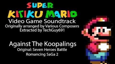 Brutal Mario OST - Against The Koopalings