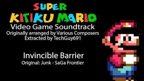 Brutal Mario OST - Invincible Barrier
