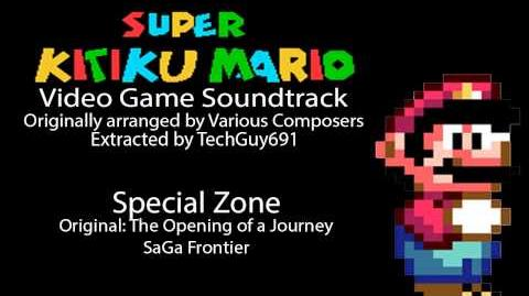 Brutal Mario OST - Special Zone EXTENDED