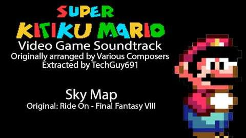Brutal Mario OST - Sky Map
