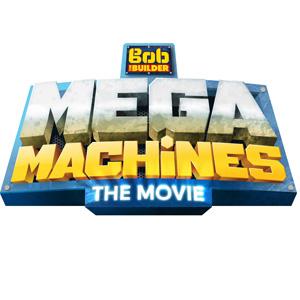 File:MegaMachinesLogo.jpg