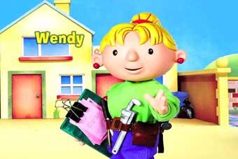 File:Wendy2.jpg