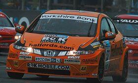 GS Civic 2008