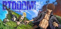 Btooom! баннер 3