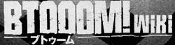 Wiki Btooom