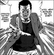 Amakusa angered