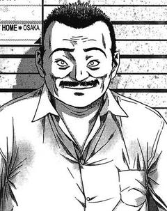 Kiyoshi Taira