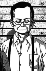 Soichi Natsume