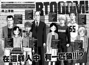 Character Data Sheet (Chapter 67)