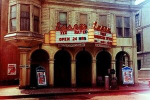 Essex Theater 1985