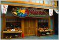 Hyata's.jpg