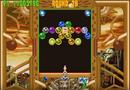 The Emperor Puzzle-3