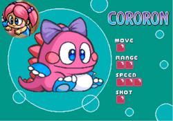 Cororon image
