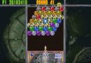 Wheel Of Fortune Puzzle-1