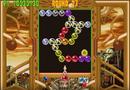 The Emperor Puzzle-2