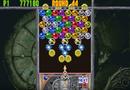 Wheel Of Fortune Puzzle-4