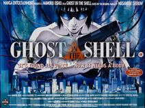 Ghost in the shell ukquad