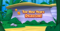 The New Years Dragon