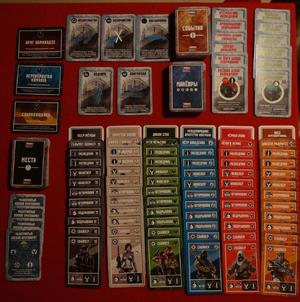 Asulburg cards