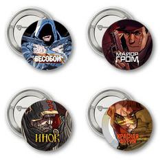 Значки по первым четырём супергеройским сериям