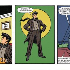 Майор Гром в стиле газетных стрипов XX века