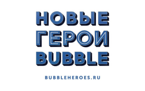 Bubble new heroes