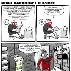 <b>Выпуск 7</b>