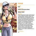 Ksuha info